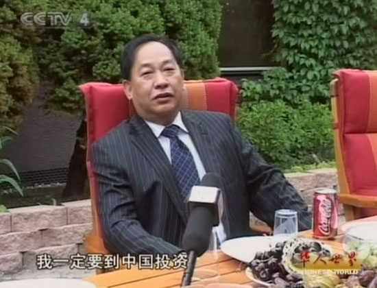 叶克清 先生