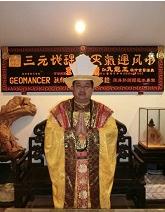 副院长王奕萌