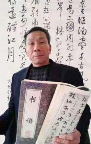 首席宣讲师魏成堂